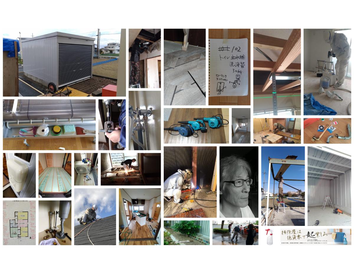 建設業多能工のコラージュ画像。プレハブ倉庫組み立て、室内消毒、クロス、給水管交換、大工、植栽剪定等、多岐に渡る業種を行うマルチ職人です。
